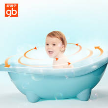 compare prices on child bathtub seat online shopping buy low