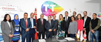 siege tunisie telecom tunisie trade