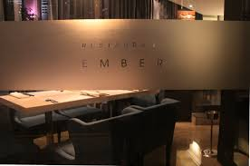 Minute Park Restaurant Restaurant Ember X Snorre Norwegian Seafood Promotion