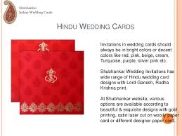 Wedding Invitation Hindu Ganesh Purple Collection Of Shubhankar Indian Wedding Cards