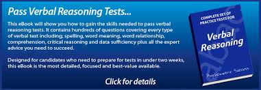 reading comprehension test ncae verbal ability tests what you need to know