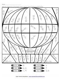 super teacher worksheets for kindergarten koogra