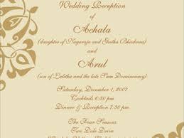 Indian Wedding Invitation Wording Wedding Invitation Sample Printable Press Invitation Suite
