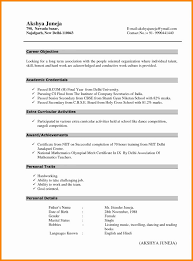 resume format for freshers bcom pdf editor best software engineer resume exle livecareer model format for