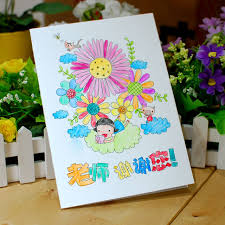 teacher u0027s day mid painted christmas greeting coloring painting