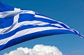 greece ongoing programme european stability mechanism