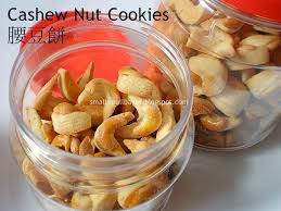 small small baker aspiring bakers 3 cashew nut cookies 2011 腰豆饼
