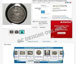 invest in ebay store design and matching ebay listing templates