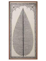 buy tree of pattachitra on patta 44 5in x 23in folk