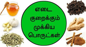home remedy to lose weight fast in tamil best keto diet
