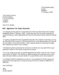 cover letter for job application examples hitecauto us
