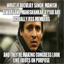 Web Memes - 10 of the funniest memes about indian politics from across the web
