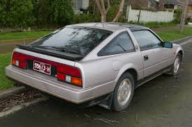 nissan 300zx wikiwand