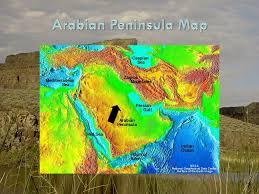Arabian Peninsula Map Ppt The Geography Of The Arabian Peninsula Powerpoint