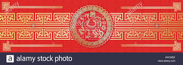 happy lunar new year greeting cards happy new year greeting card 2018 lunar dog symbol and