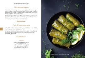 une cuisine pour tous ma cuisine végétarienne pour tous les jours edition premium