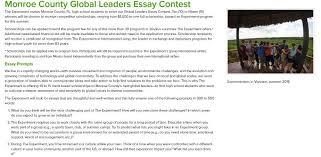 essays on macbeth as a tragic hero professional application letter