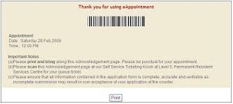 eappointment system frequently asked questions