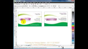 indesign tutorial in hindi business card design coreldraw tutorial learn coreldraw in hindi 3