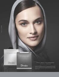 desio two shades of grey color lighter desio desioeyes