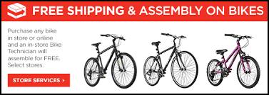 sport authority bikes sports authority trayl mens womens trayl hybrid bikes for 144