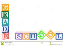 baby blocks spelling grade royalty free stock photo image