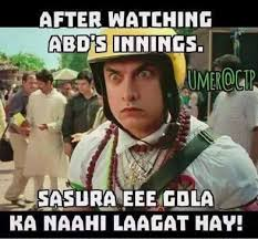 Worlds Best Memes - 10 best memes on world s most entertaining batsman the cricket