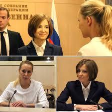Natalia Poklonskaya Meme - nina byzantina on twitter all men right now natalia
