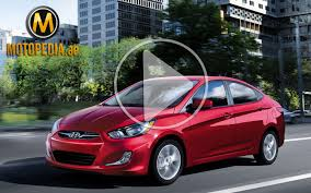 hyundai accent reviews 2014 2014 hyundai accent review 2014 تجربة هيونداى اكسنت dubai uae