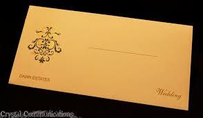Shadi Cards Wedding Cards 007