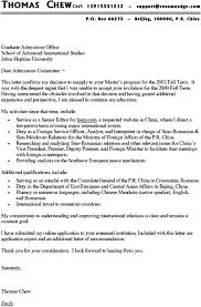 sample cover letter graduate reapplication