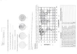 Cross Multiplication Worksheets Long Multiplication Worksheets U2013 Wallpapercraft