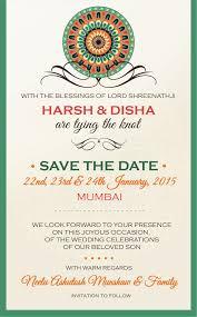 Wording Wedding Invitations Wedding Invitation Cards Wordings In English Free Printable