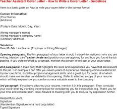 cover letter assistant tomu co