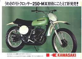vintage motocross bikes for sale usa vintage kawasaki trials u0026mx page