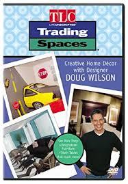 douglas wilson designer amazon com trading spaces creative home decor with designer doug