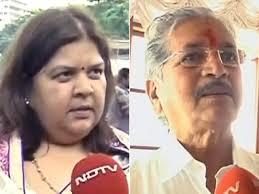Maharashtra Cabinet Ministers Maharashtra Cabinet Expansion Latest News Photos Videos On