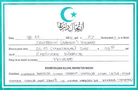 islamic marriage certificate template 28 images 10 best images