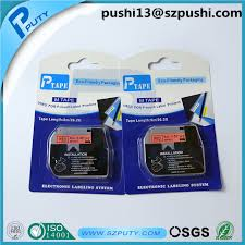 how to install brother p touch tape 20pk compatible label tape for brother pt 65 pt 70 pt 80 pt 85 pt 90