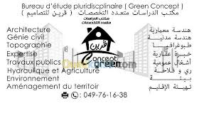 bureau d udes hydraulique bet bureau d étude pluridisciplinaire naama ain sefra algérie