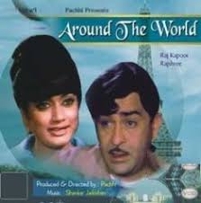 around the world 1967 mp3 songs downloadming