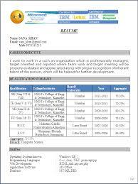 resume format pdf for computer engineering freshers resume sle resume for bsc computer science freshers krida info
