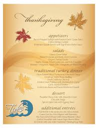 classic thanksgiving menu thanksgiving lunch menu images reverse search