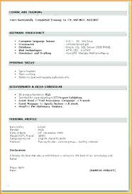 resume template word document resume word a resume template word 2007 micxikine me
