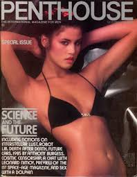 lust in space and the future in penthouse magazine 1978