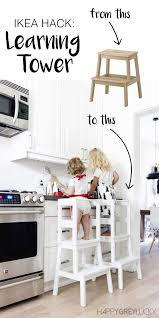 ikea step ikea kitchen step stool