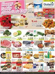 galleria supermarket flyer february 12 to 18 canada