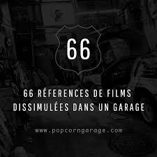 Blind Test En Ligne Popcorn Garage