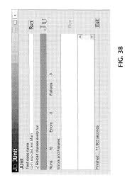 patent us7930683 test automation method for software programs