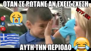Greek Meme - greek meme compilation 1 youtube